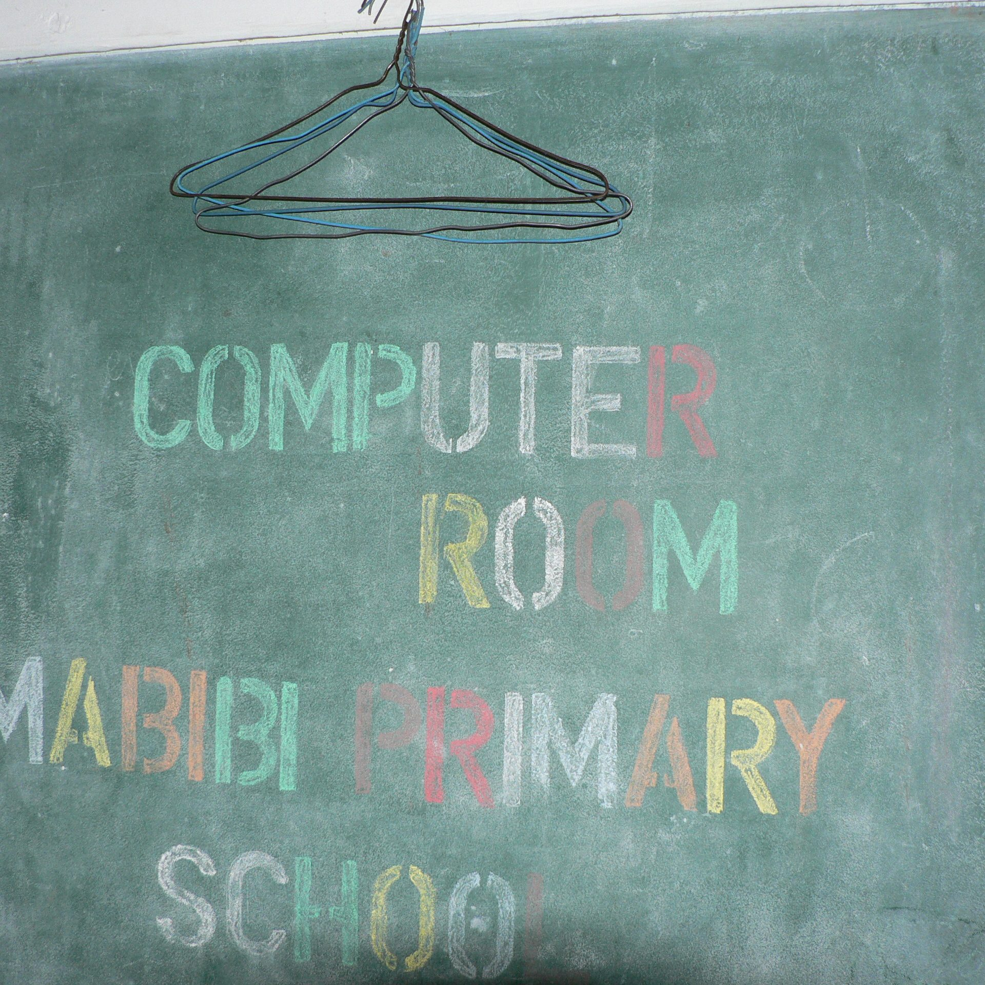 Mabibi Primary School Computer Room